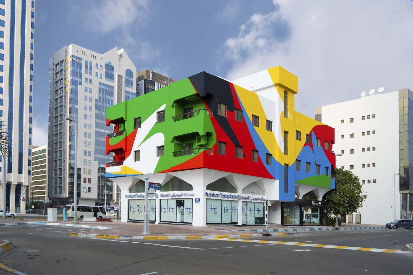 Artwork  in Abu Dhabi