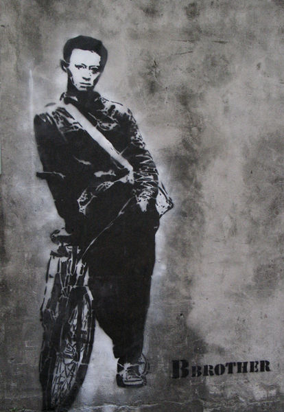 Artwork By Bbrother in Neihu District, Taipei