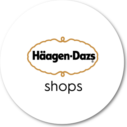 The Haagen-Dazs Shoppe Logo