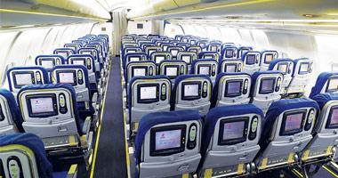 Air China Flights Flight Centre