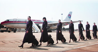 China Eastern Flights Flight Centre