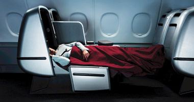 Qantas Flights Flight Centre