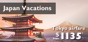 Experience Japan Flight Deals Hotels and Tour Deals