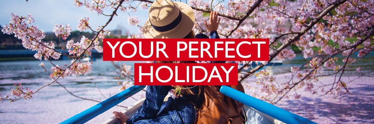 fc lp banner 1200x400 holidays tokyo