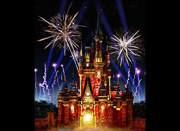 </em>Magic Kingdom</em> Park