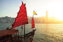 destination 2 hong kong 242x160