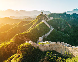CHINA EXPRESS<br>6-Day Tour<br>On The Go Tours<br><br>$1121*