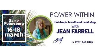 THE POWER WITHIN with JEAN FARRELL in Saint Petersburg