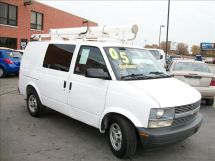 2005 Chevrolet Astro Work Van