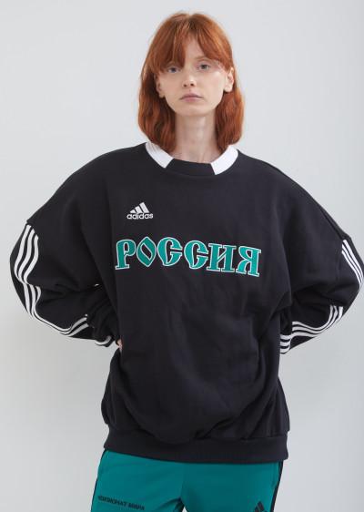 Democracia salud los padres de crianza  Men's Adidas Sweat Top by Gosha Rubchinskiy- La Garçonne - Very Goods