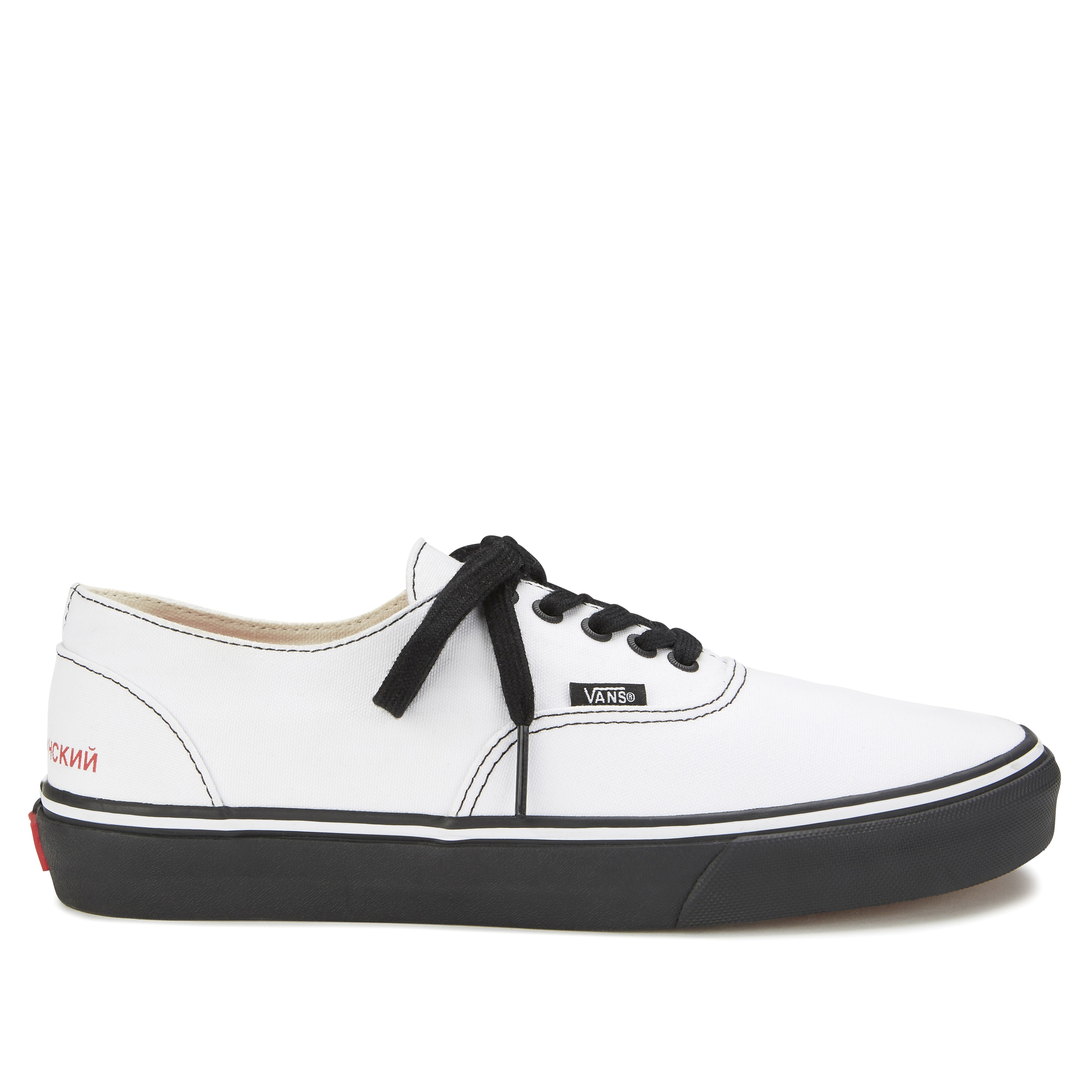 Sponsors 7 >> Very Goods | Gosha Rubchinskiy X Vans Cotton Canvas Shoes (VN0A2VIEJJA)
