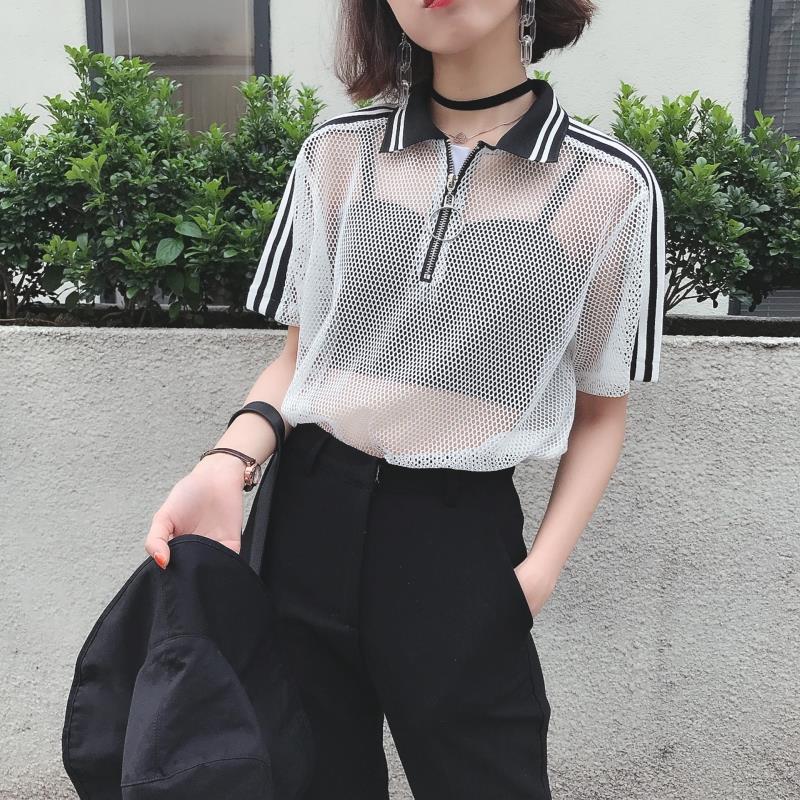 Very Goods Itgirl Shop Mesh White Black Sportish Crop Top Ring