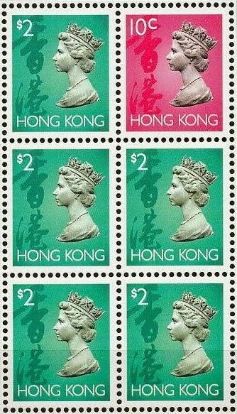 Hong Kong Classics #3