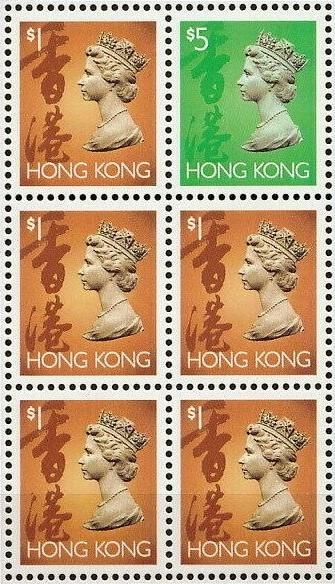 Hong Kong Classics #5