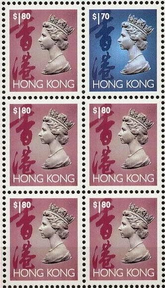 Hong Kong Classics #4