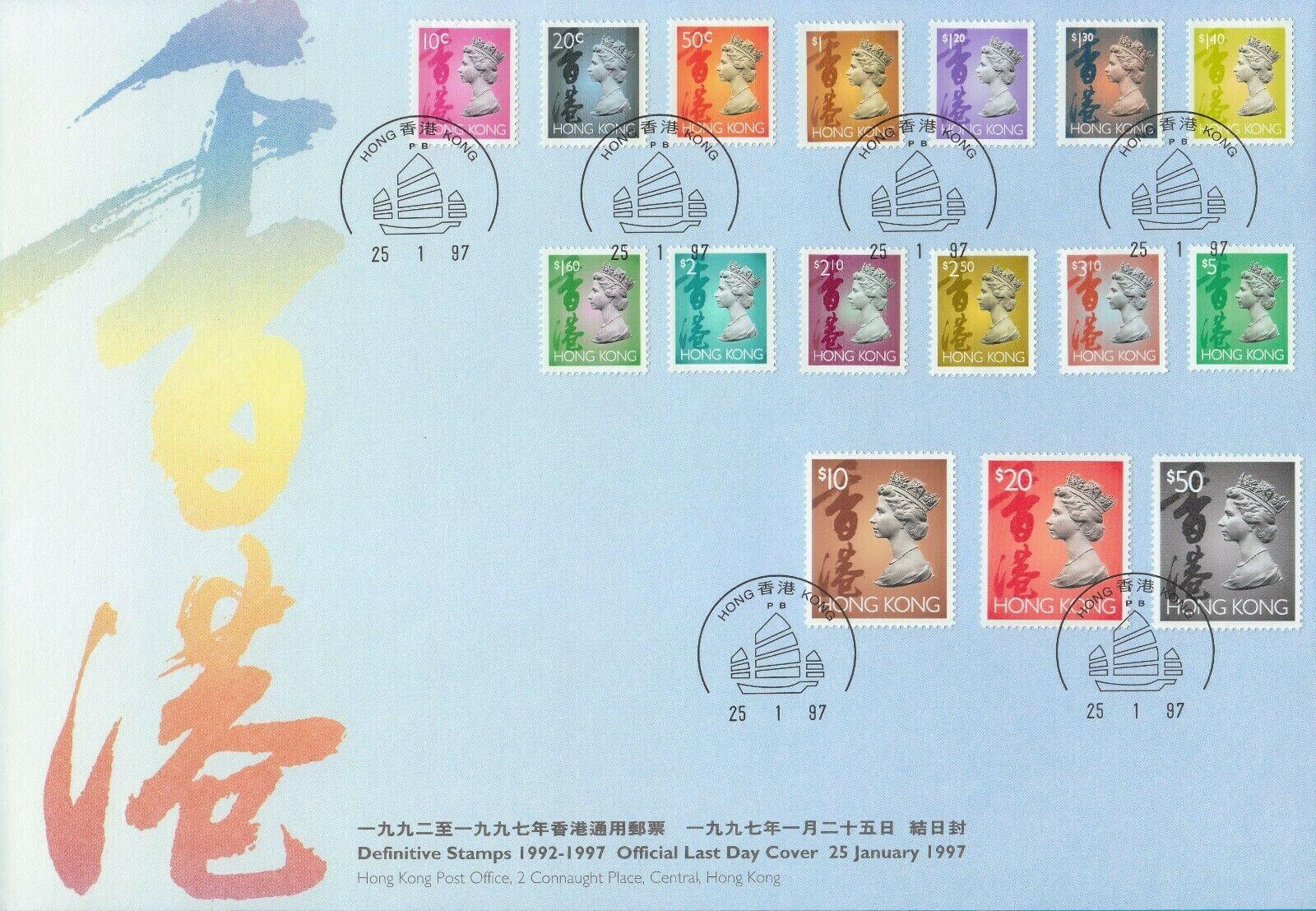Hong Kong, Obálka POSLEDNÉHO dňa vydania (1997)