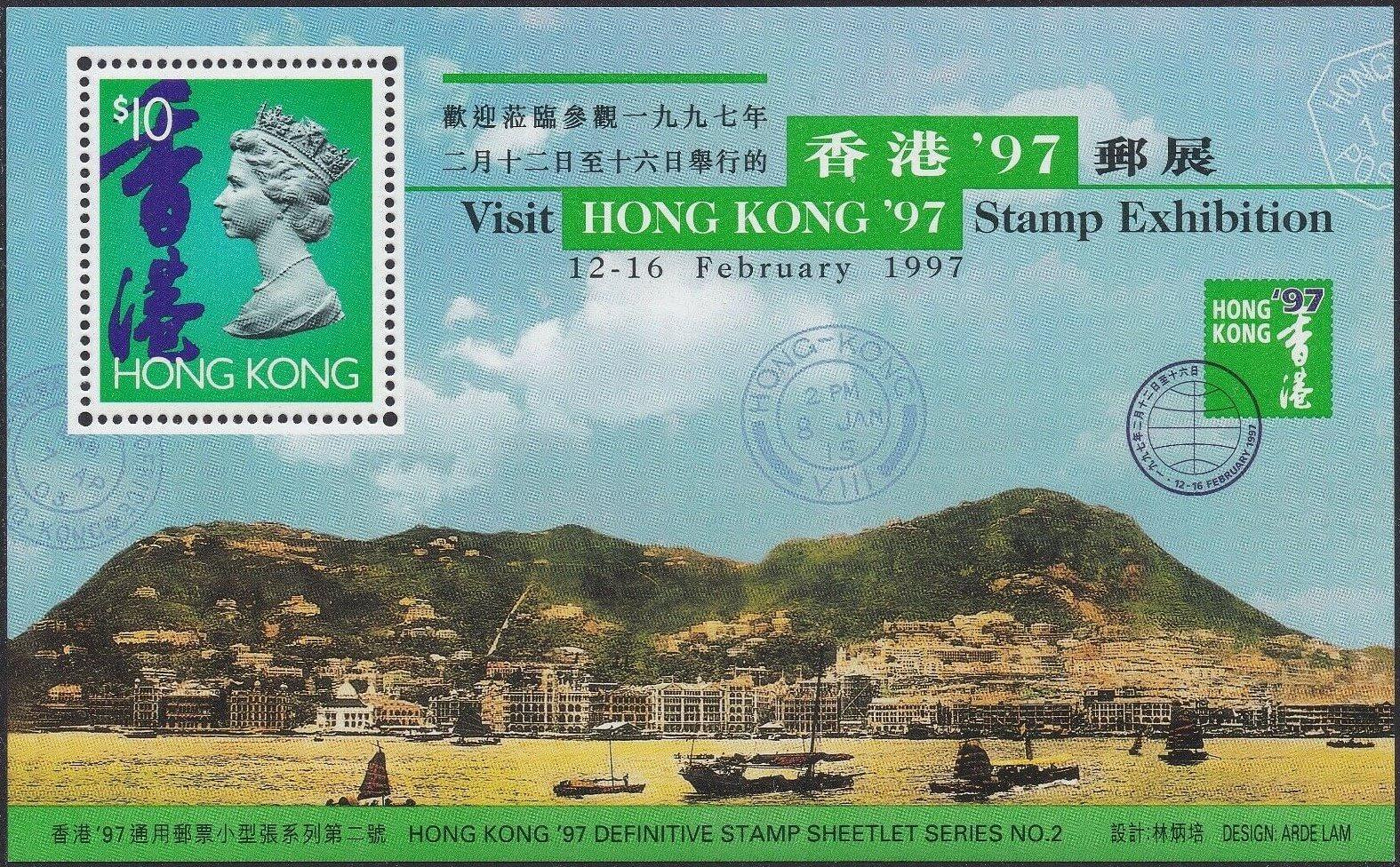 Hong Kong, zväčšená rohová perforácia