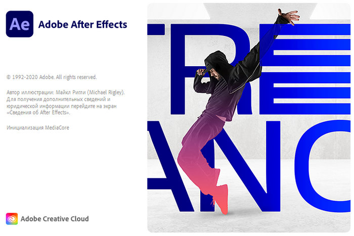 after effects 2020 activated