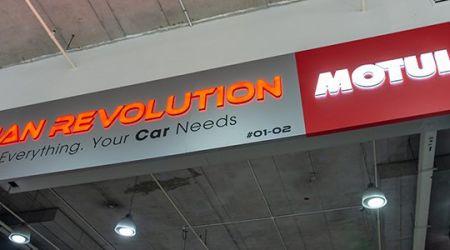 Automobile Car Workshop @ Tampines