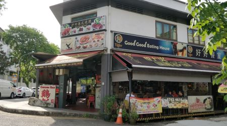 Entire Coffeeshop Available