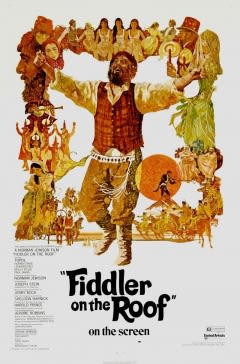 Filmposter van de film Fiddler on the Roof