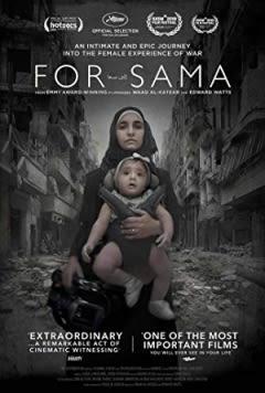 Filmposter van de film For Sama