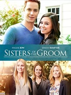 Filmposter van de film Sisters of the Groom (2017)