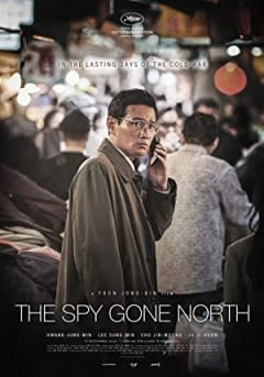 Filmposter van The Spy Gone North