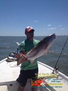 North Myrtle Beach Fishing Charters: Triton Inshore Fishing