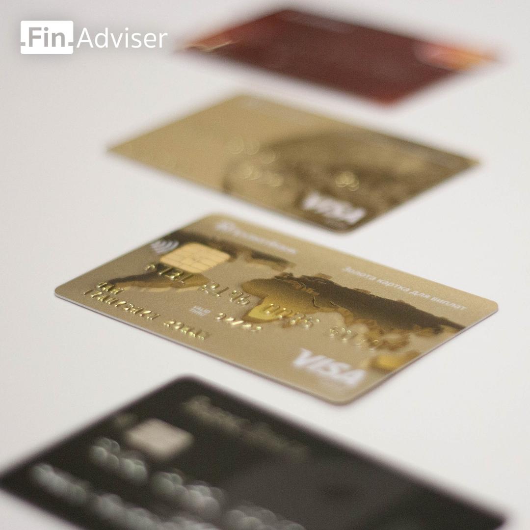 7 правил розумного використання кредитною карткою: поради від FinAdviser