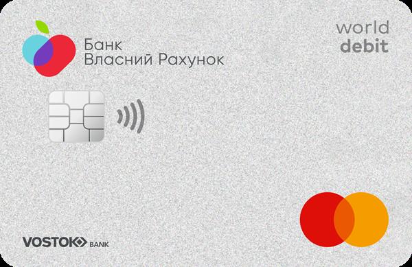 Банк Власний Рахунок