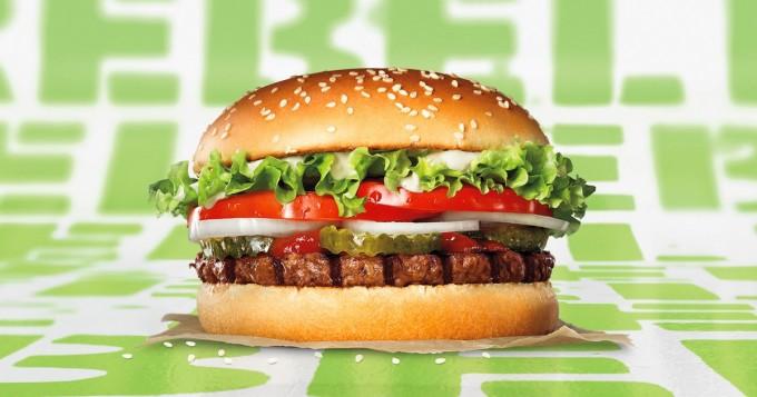 Burger King Suomi lanseeraa lihansyöjille suunnatun kasvishampurilaisen: Rebel Whopper