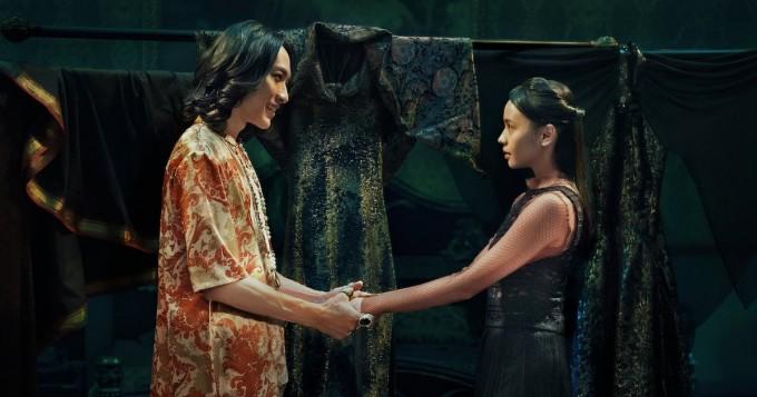 Netflix nyt: uusi fantasiasarja The Ghost Bride alkoi - haamuna keskellä mysteeriä