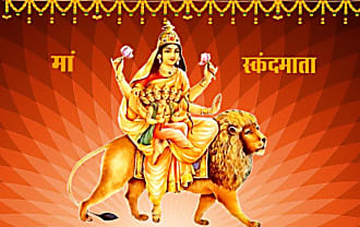 नवरात्रि का आज 5वां दिन, मां स्कंदमाता की होती है पूजा