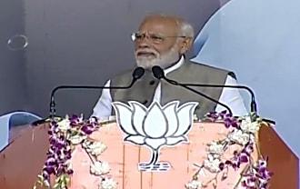झारखंड चुनाव: गुमला में PM मोदी ने कहा- झारखंड में टूटी नक्सलवाद की कमर, डबल इंजन की सरकार से हुआ विकास