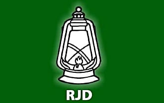 झारखंड चुनाव: राजद ने कोडरमा से प्रत्याशी बदला, नए उम्मीदवार ने किया नामांकन