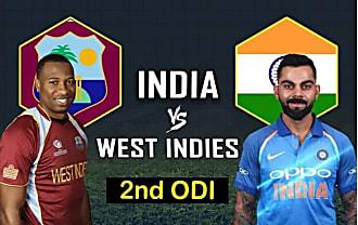 भारत-वेस्टइंडीज का दूसरा वनडे आज, भारत के लिए आज 'करो या मरो' की स्थिती