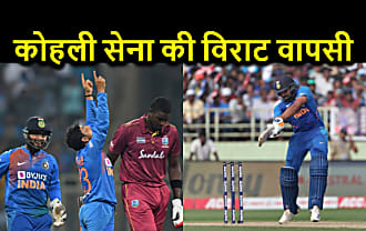 भारत ने वेस्टइंडीज को 107 रनों से हराया, तीन मैचों की सीरीज में 1-1 की बराबरी