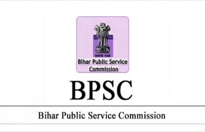 BPSC Judicial exam का रिजल्ट जारी, PU की स्टूडेंट सिया श्रुति ने किया टॉप, यहां देखें पूरा रिजल्ट