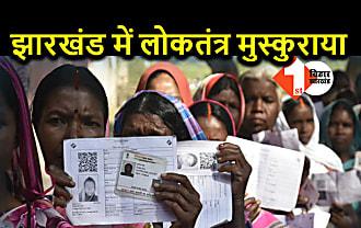 झारखंड विधानसभा चुनाव : लोकतंत्र मुस्कुराया, पिछली बार के मुकाबले एक फीसदी ज्यादा पड़े वोट