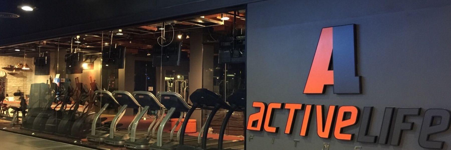 Active Life Fitness - Ekkamai image