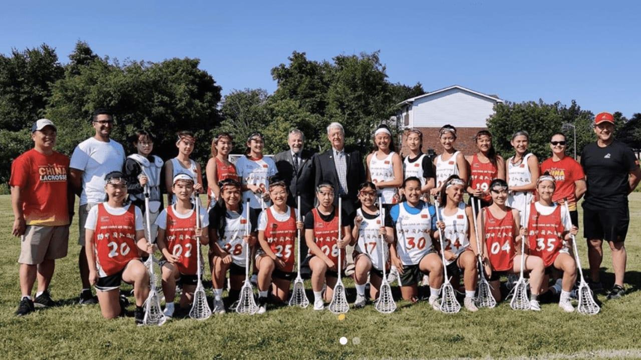 china womens u19 lacrosse
