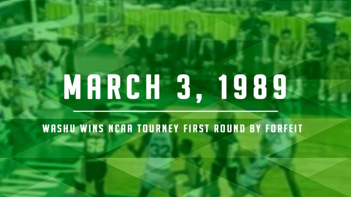 washu rust college ncaa tournament