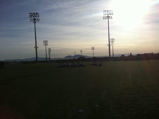 fields las vegas sunrise