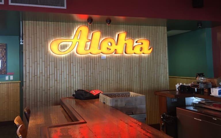 aloha hawaii 2016