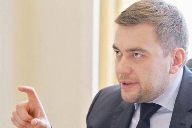 Maksym Martynyuk