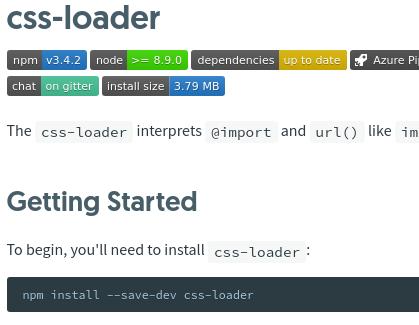 Webpack css-loader installation instruction