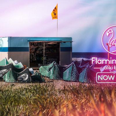 FlaminGokite Season 2021 is now open!