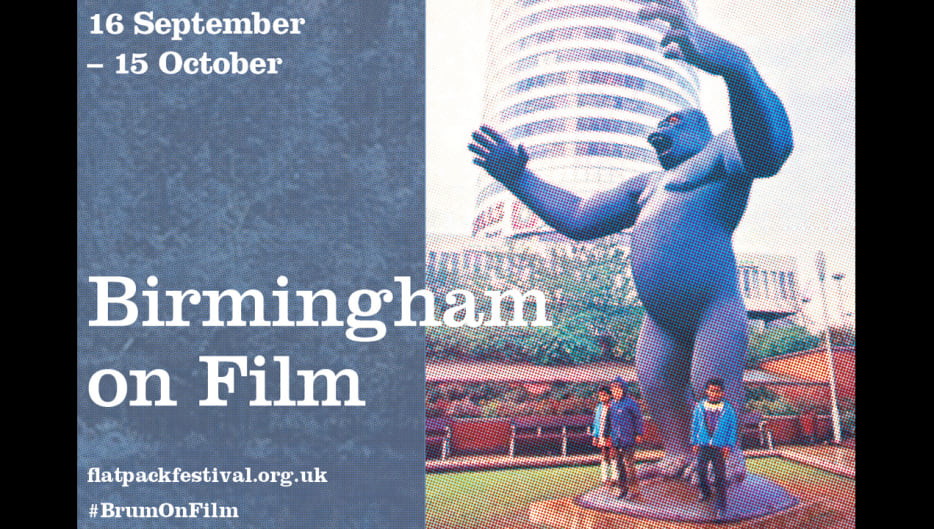 Birmingham on Film