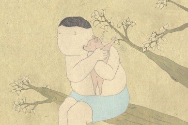 !Atsushi Wada